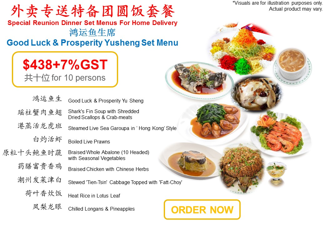 Good Luck & Prosperity Yu Sheng Set