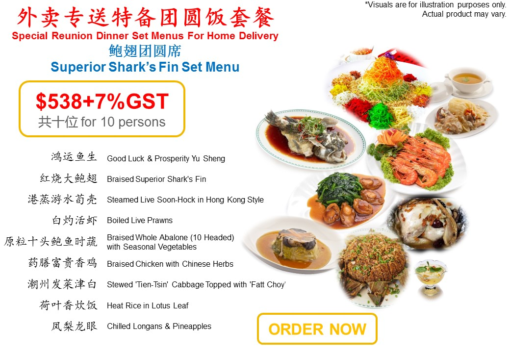 Superior Shark's Fin Set Menu