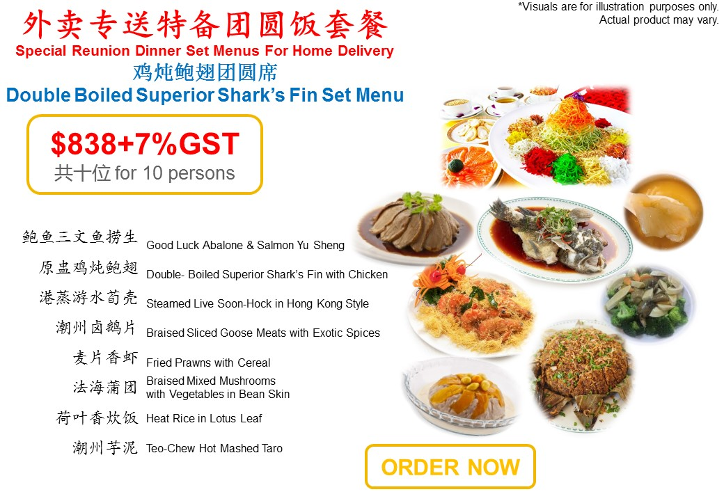 Double-boiled Superior Shark's Fin Set Menu